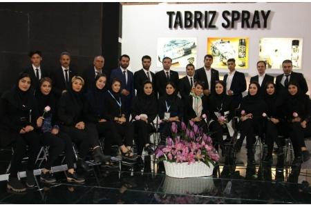 نمایشگاه بین المللی صنعت خورو تهران 97-96